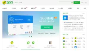qihoo 360 etn recruit chinese students